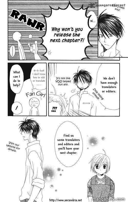 Onegai Sensei 1 Page 1