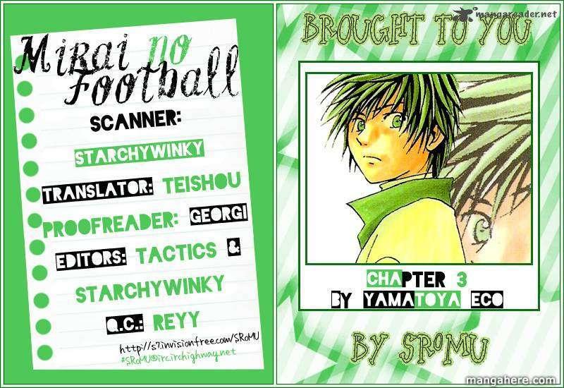 Mirai No Football 3 Page 2