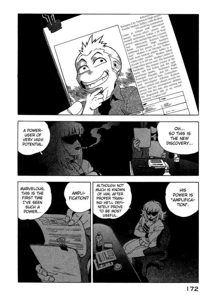 Tende Freeze 26 Page 2