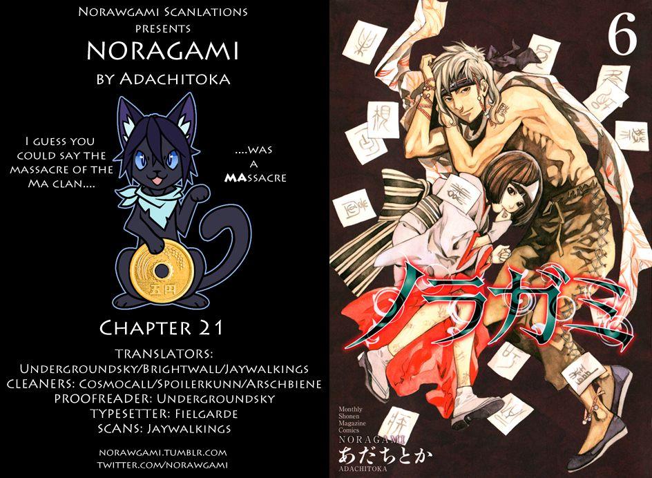 Noragami 21 Page 1