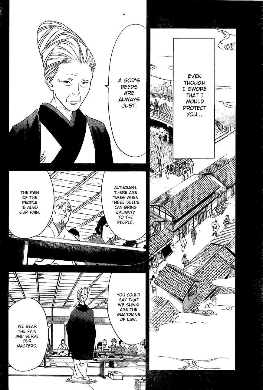 Noragami 23 Page 2