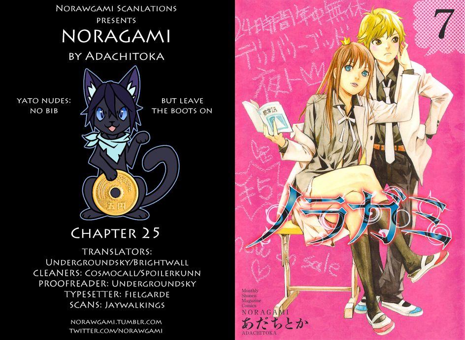 Noragami 25 Page 1