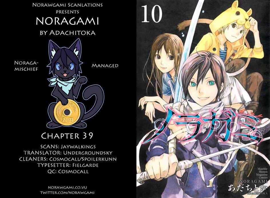 Noragami 39 Page 1