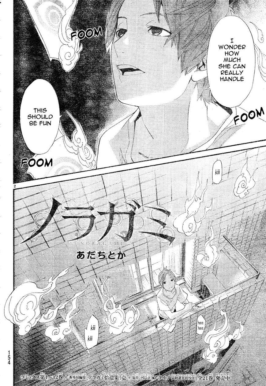 Noragami 49 Page 2