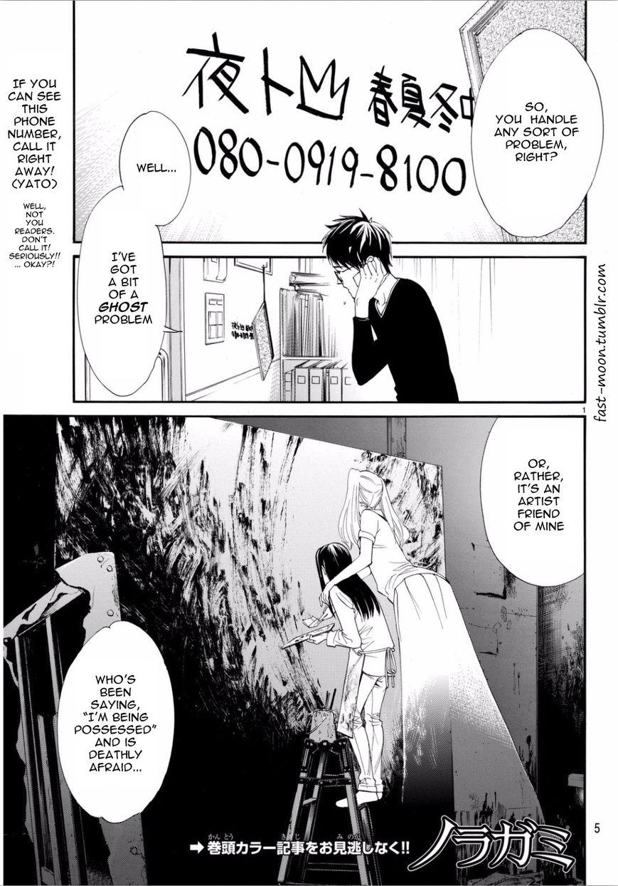 Noragami 53 Page 2