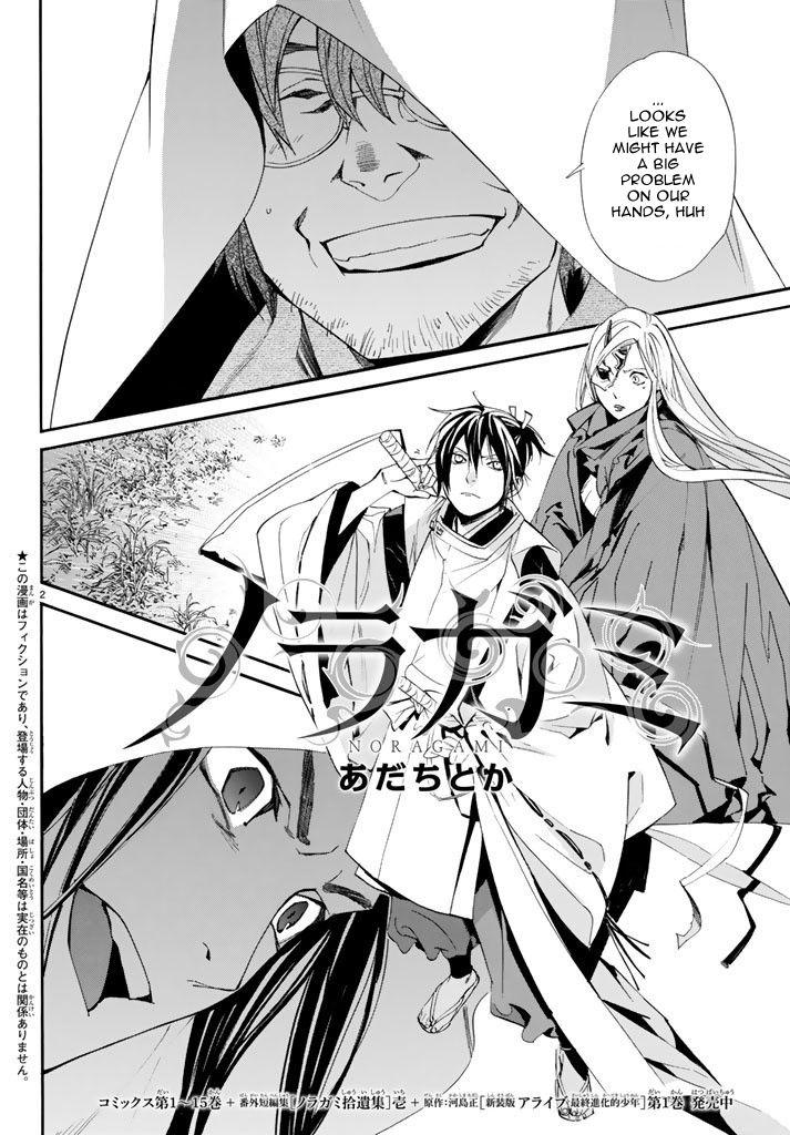 Noragami 62 Page 2