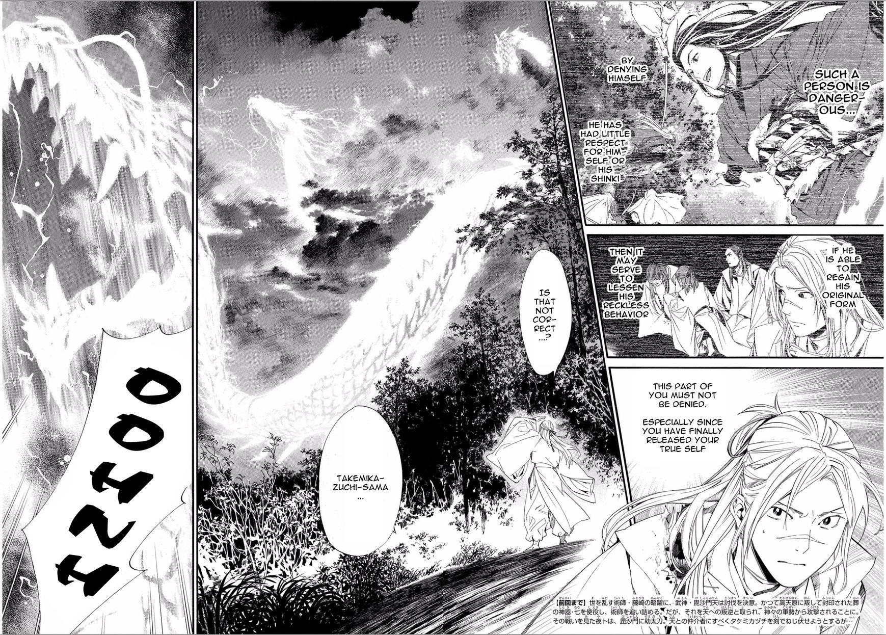 Noragami 67 Page 2