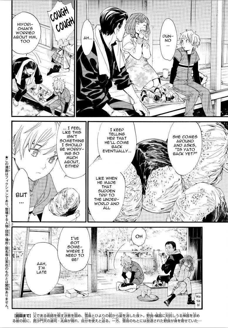 Noragami 78 Page 2