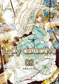 Lady Detective