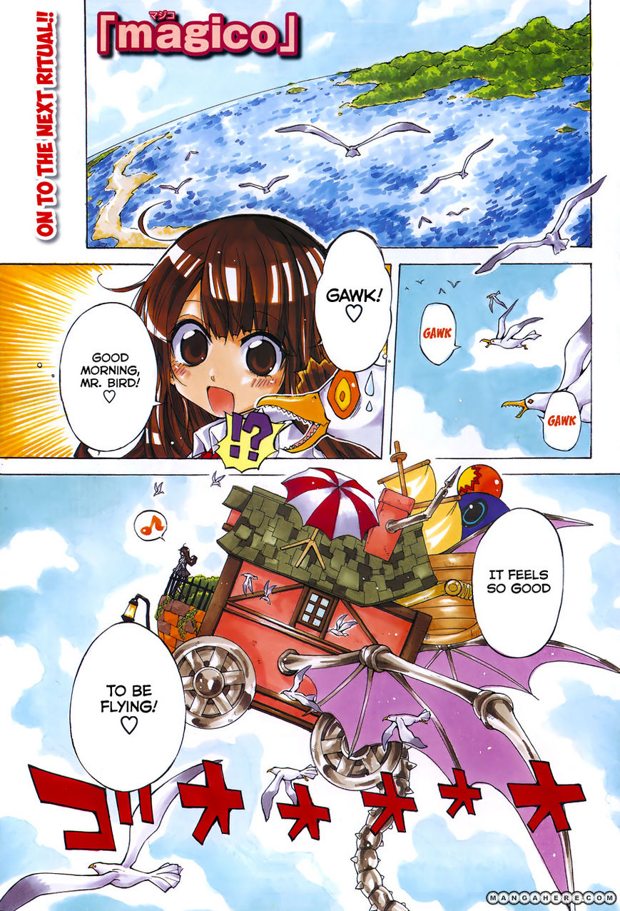 Magico (IWAMOTO Naoki) 52 Page 2