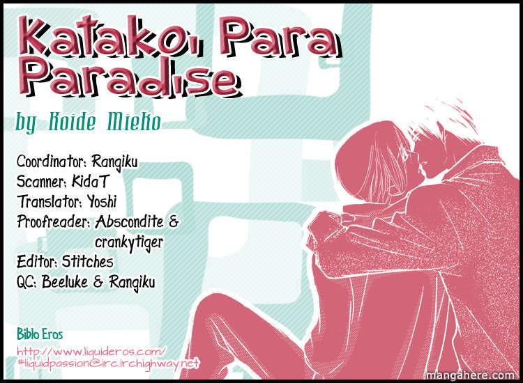 Katakoi Paradise dj - Katakoi Para Paradise 1 Page 2