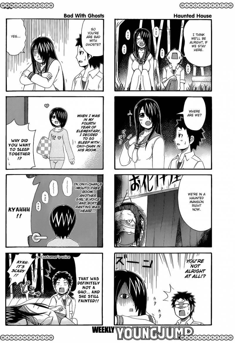 Cyclops Shoujo Saipu 28 Page 2