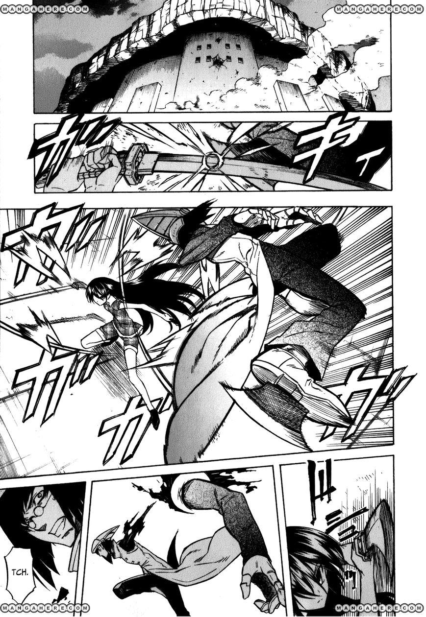 Akame ga Kiru! 21 Page 1