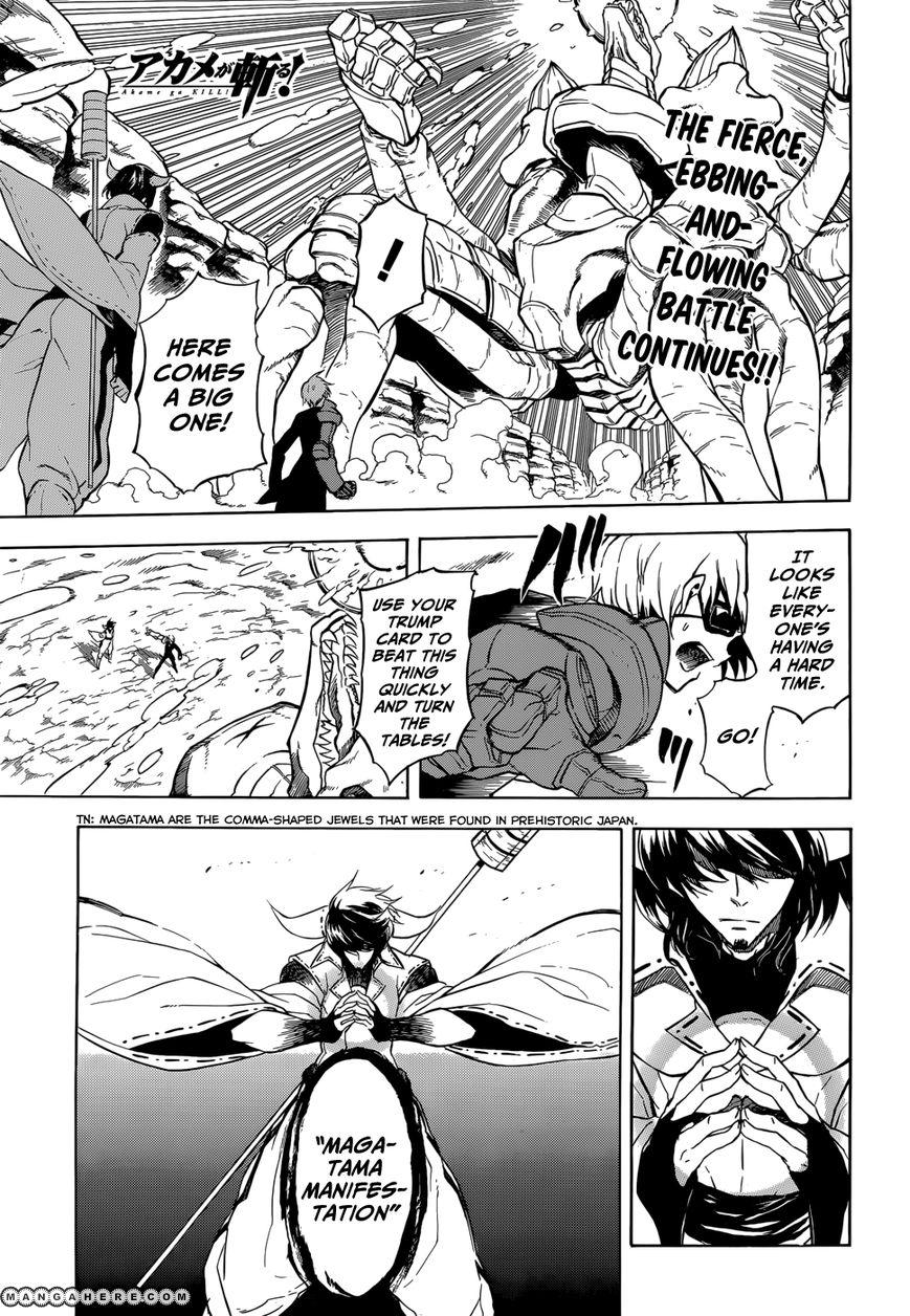 Akame ga Kiru! 32 Page 1