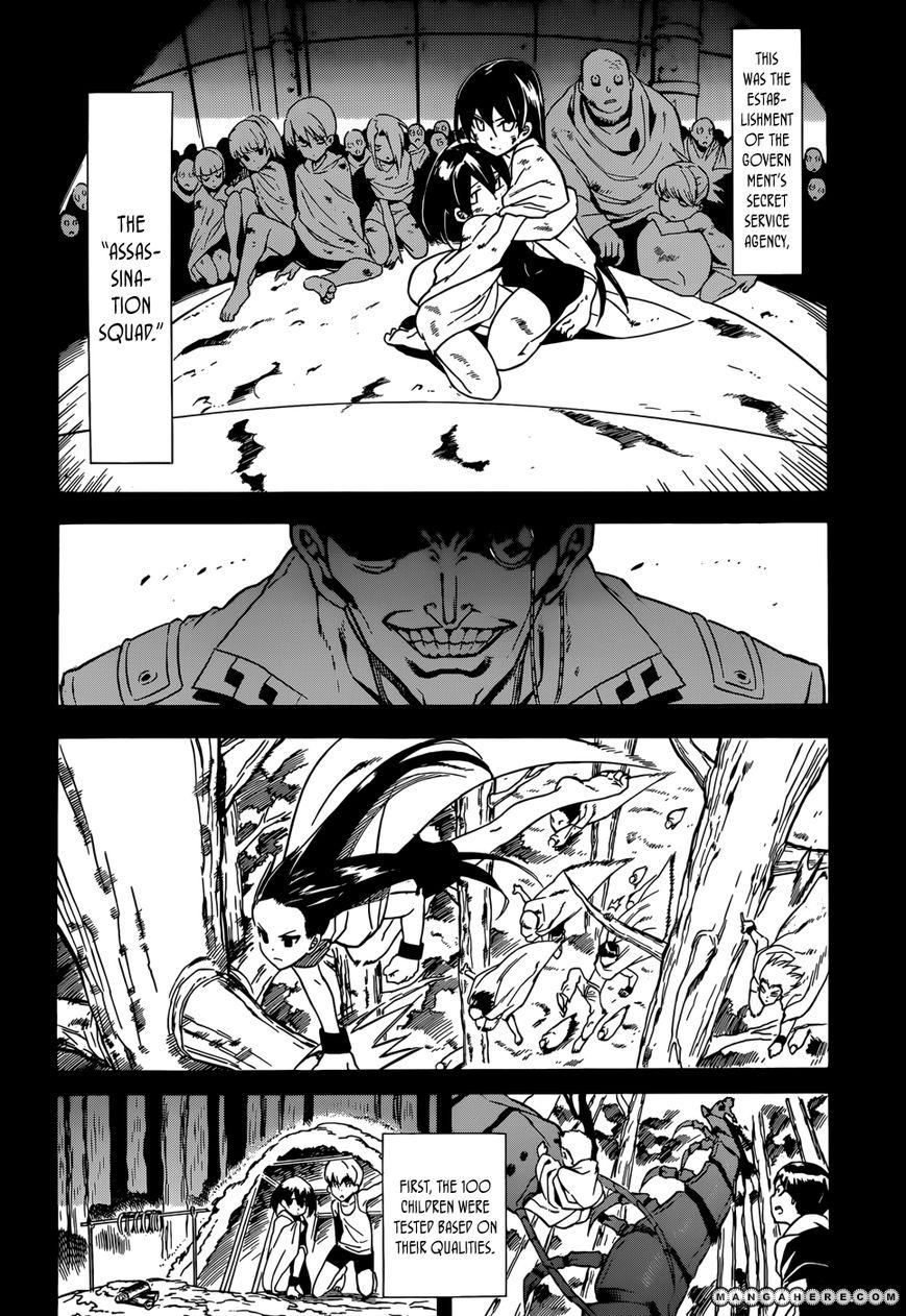Akame ga Kiru! 33 Page 2