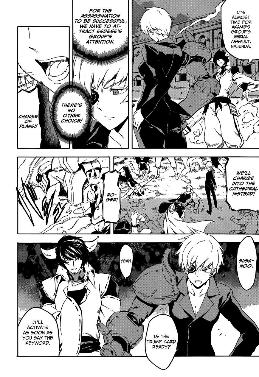 Akame ga Kiru! 41 Page 2