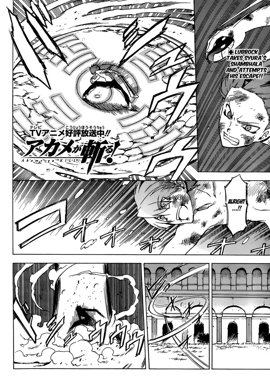 Akame ga Kiru! 52.2 Page 1