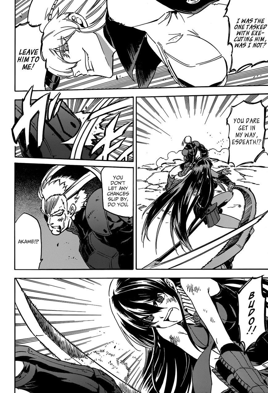 Akame ga Kiru! 56 Page 2