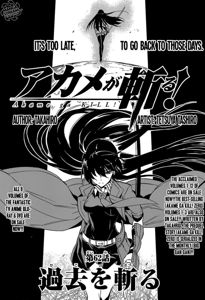 Akame ga Kiru! 62 Page 2