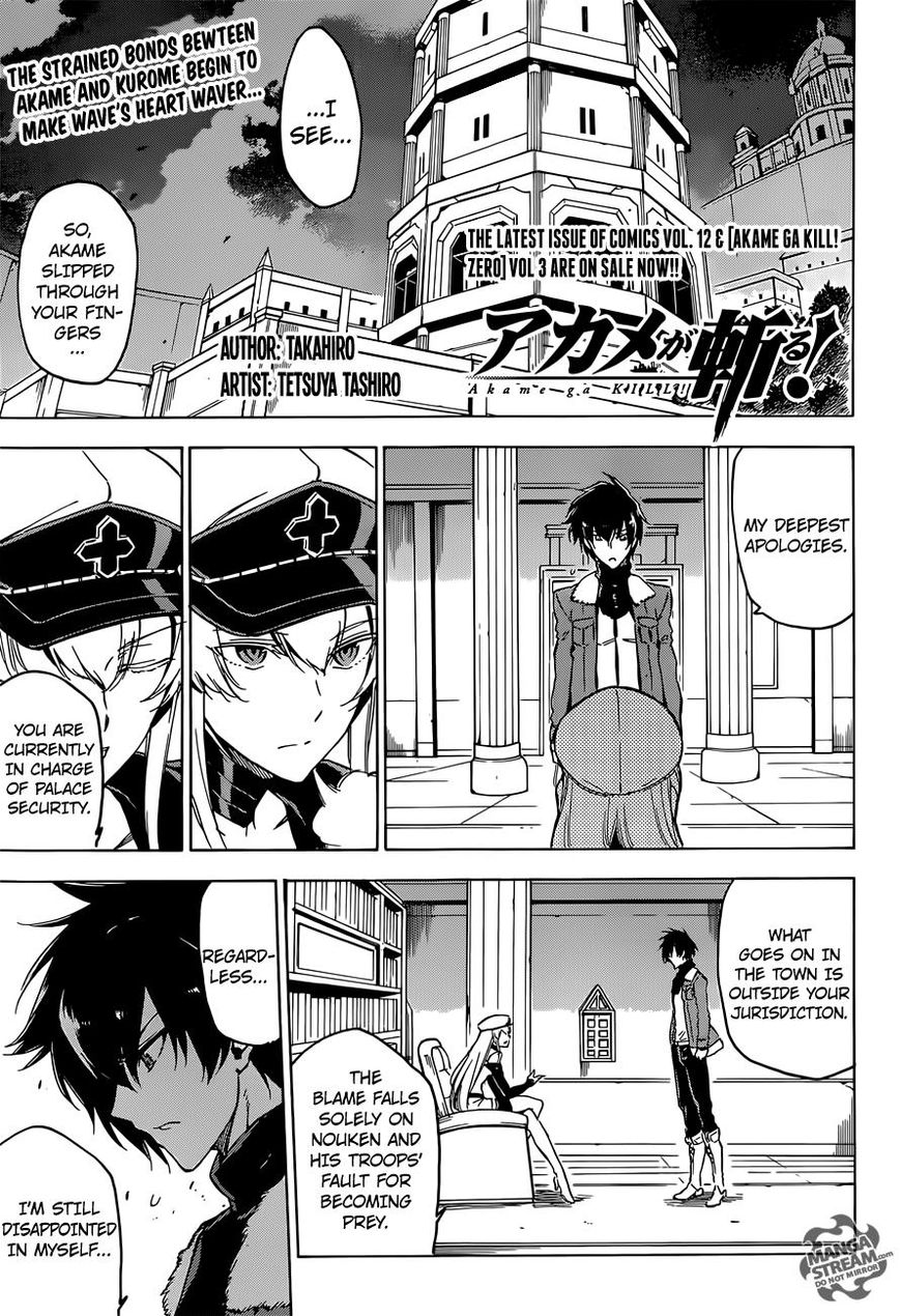 Akame ga Kiru! 63 Page 1