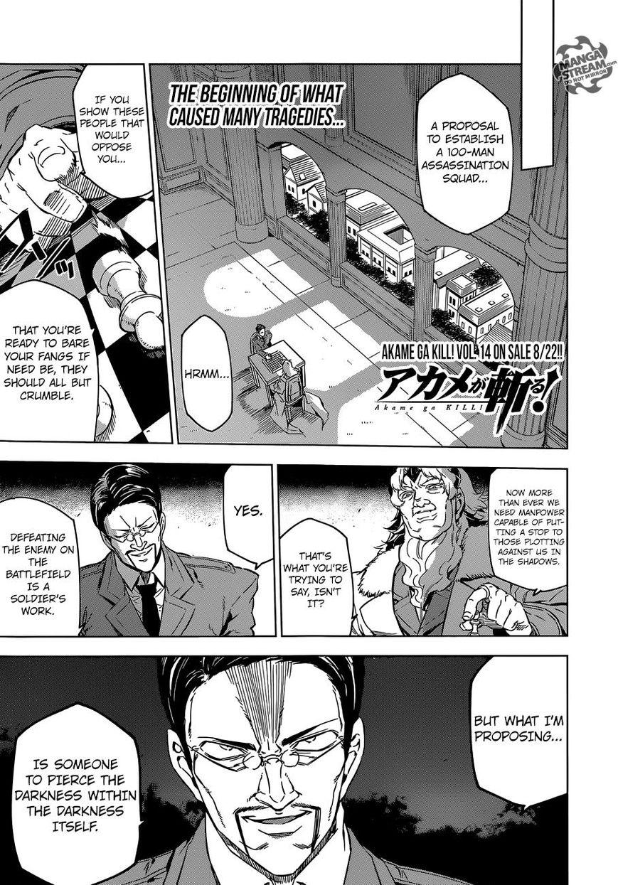 Akame ga Kiru! 72 Page 1