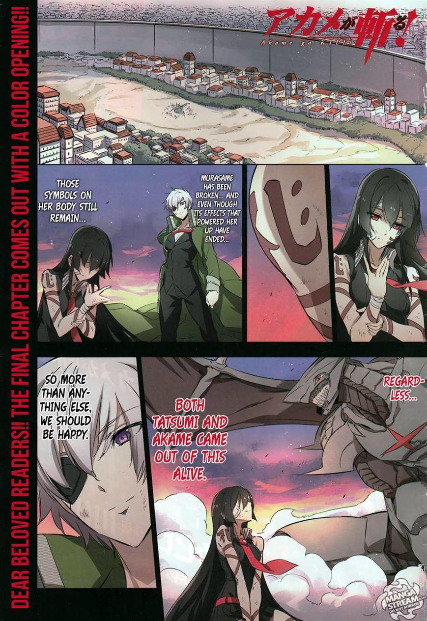 Akame ga Kiru! 78 Page 3