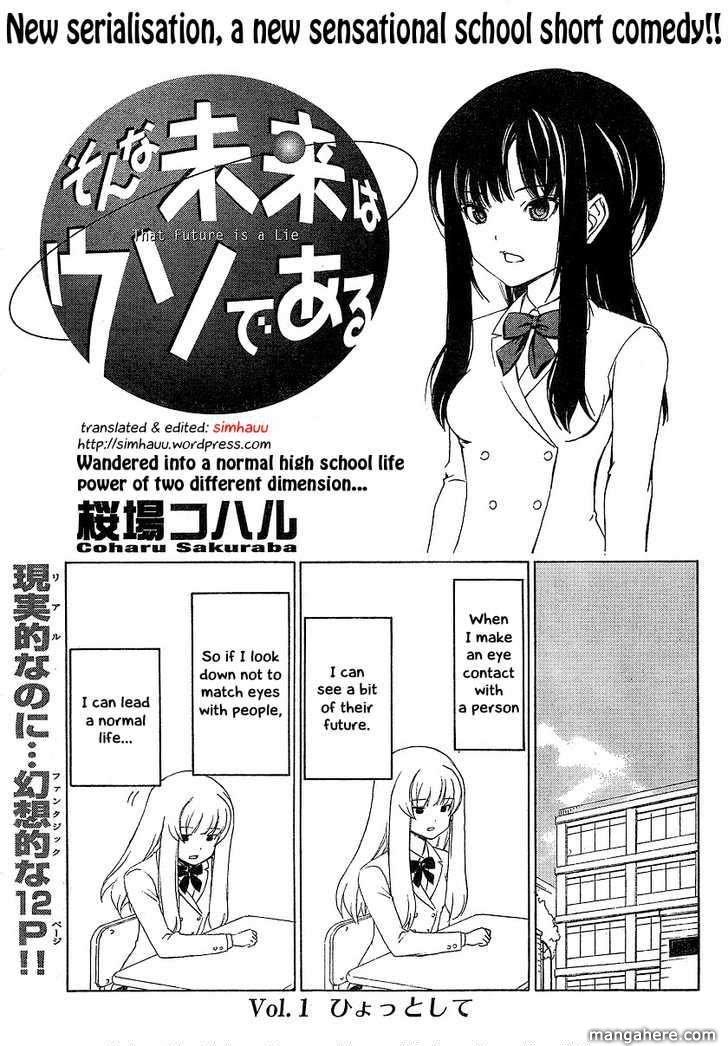 Sonna Mirai wa Uso de Aru 1 Page 1