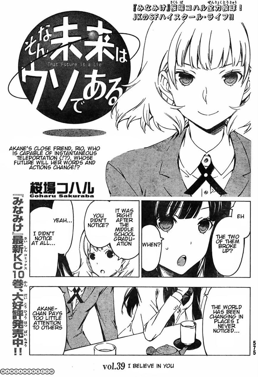 Sonna Mirai wa Uso de Aru 39 Page 1