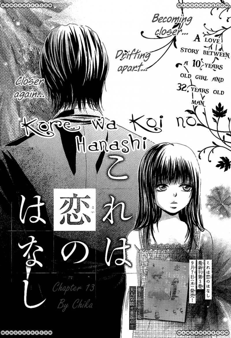 Kore Wa Koi No Hanashi 13 Page 2