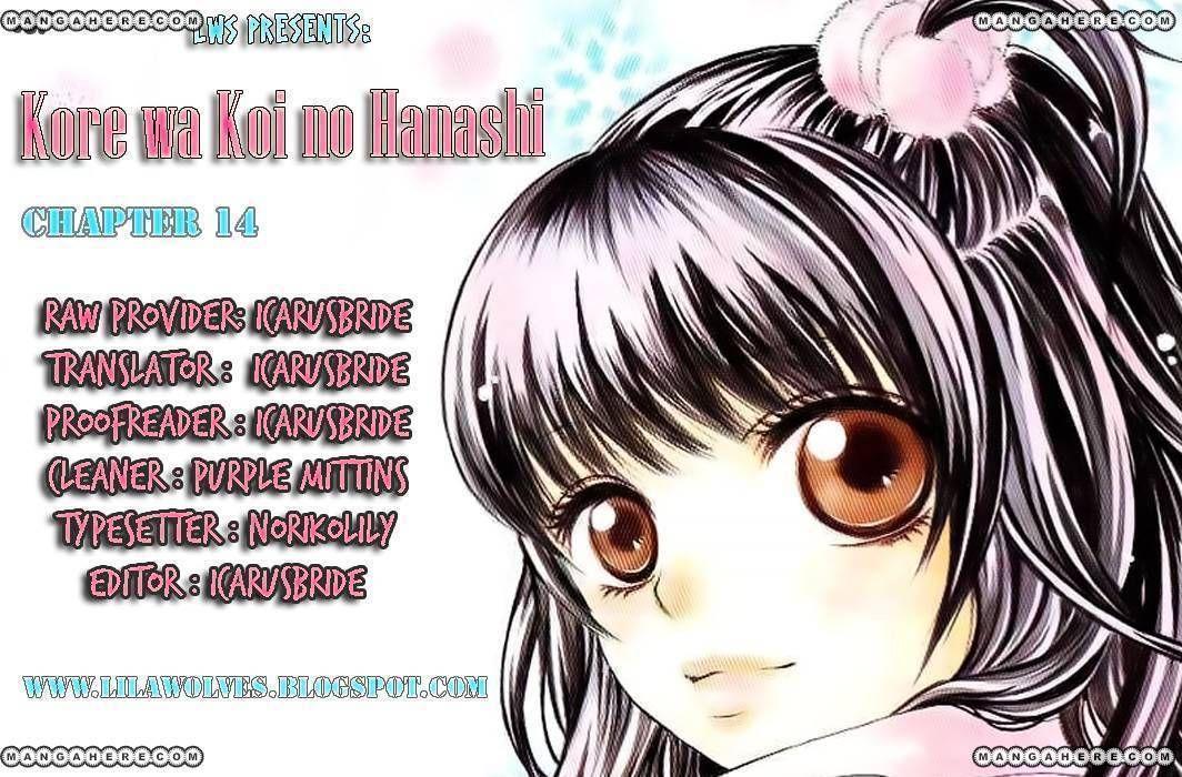 Kore Wa Koi No Hanashi 14 Page 1