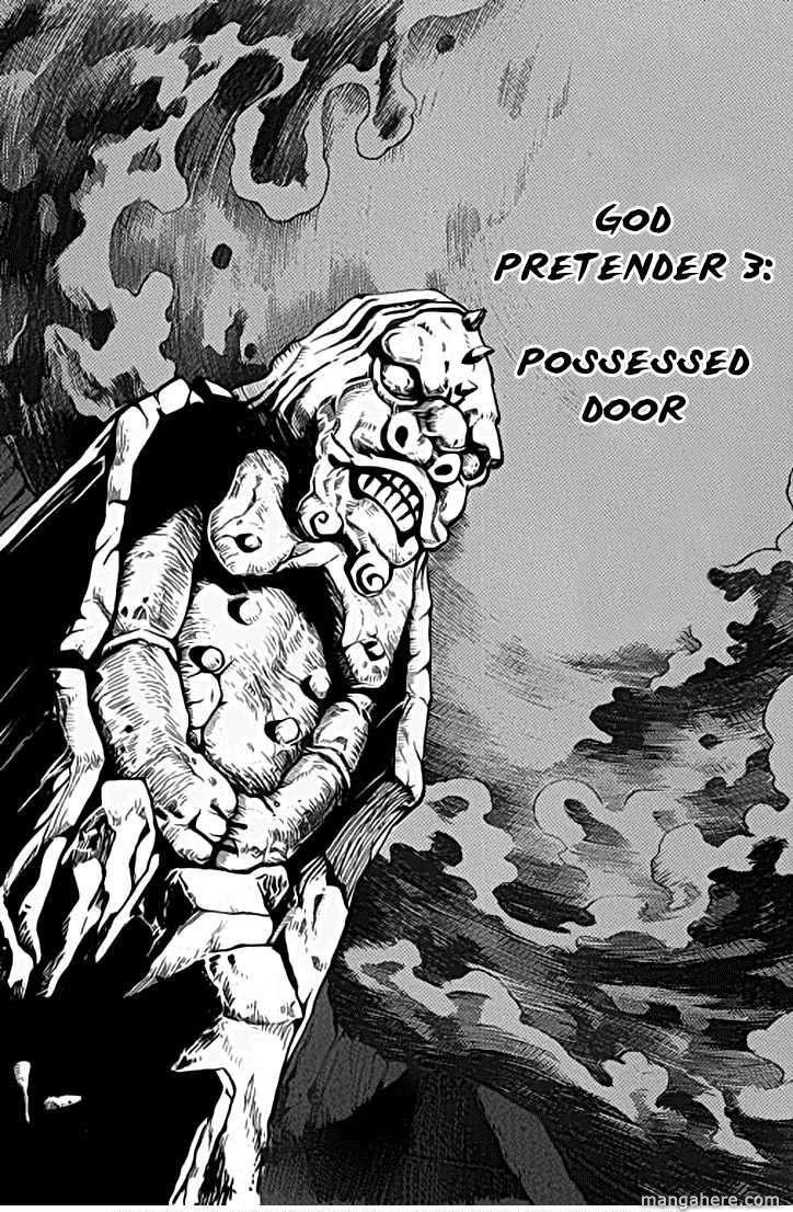 God Pretender 3 Page 1