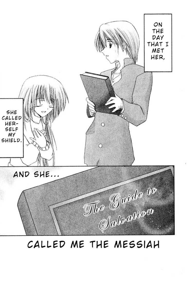 Watashi no Messiah-sama 2 Page 2