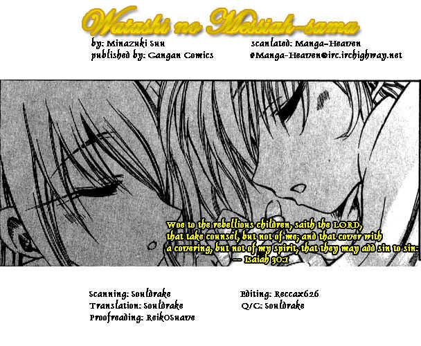 Watashi no Messiah-sama 0 Page 2