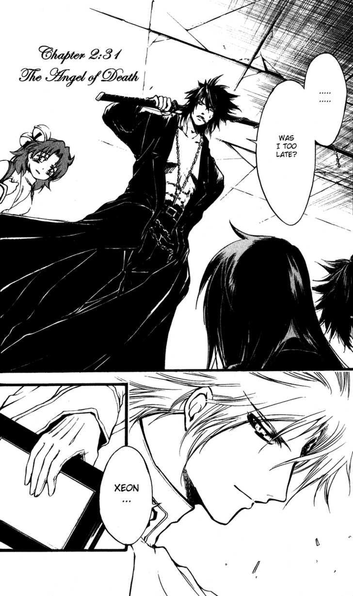 Watashi no Messiah-sama 31 Page 2