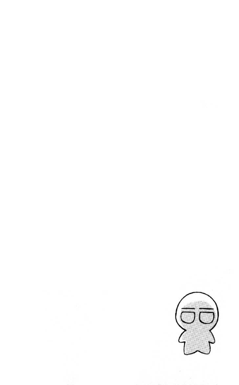 Watashi no Messiah-sama 34 Page 2
