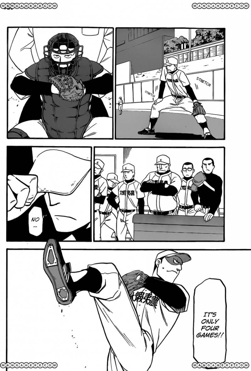 Silver Spoon 59 Page 3