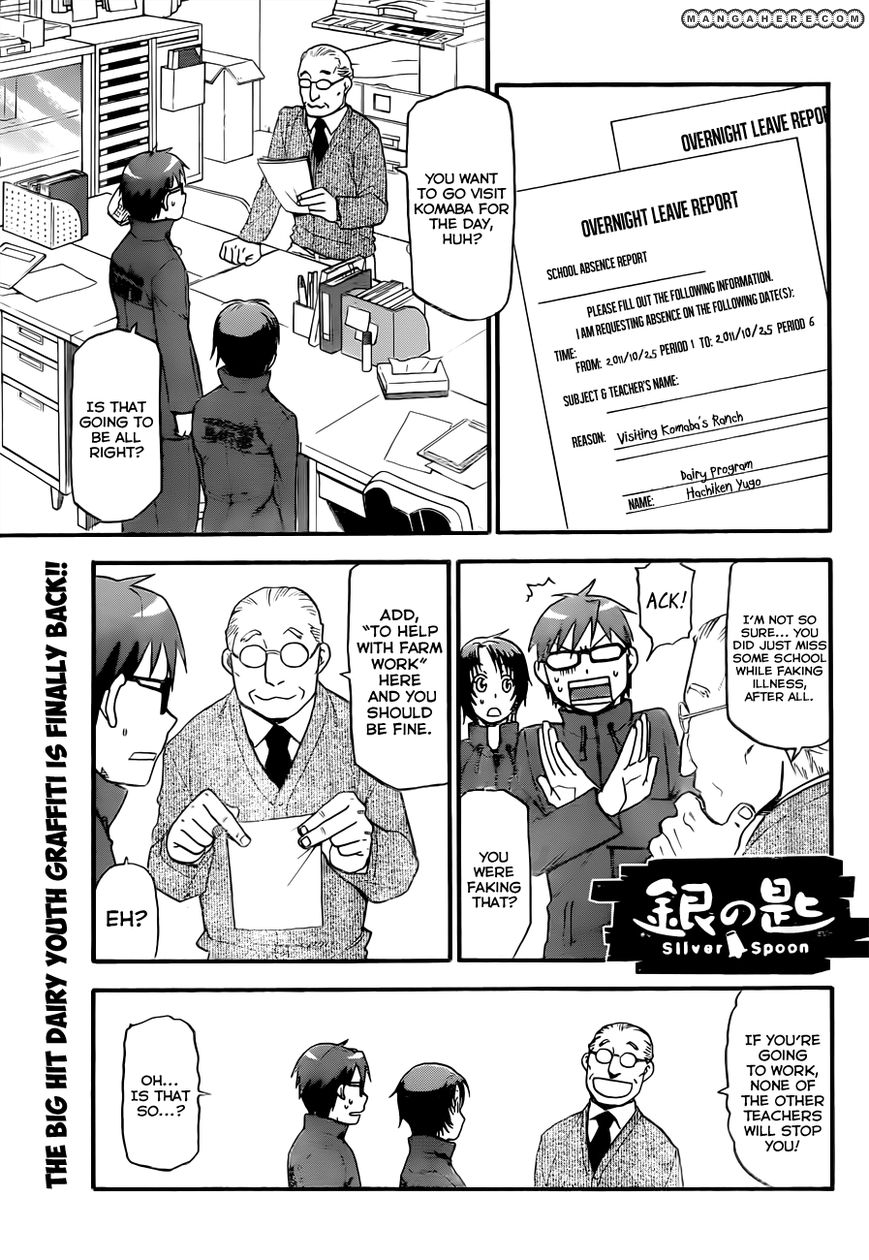 Silver Spoon 67 Page 2