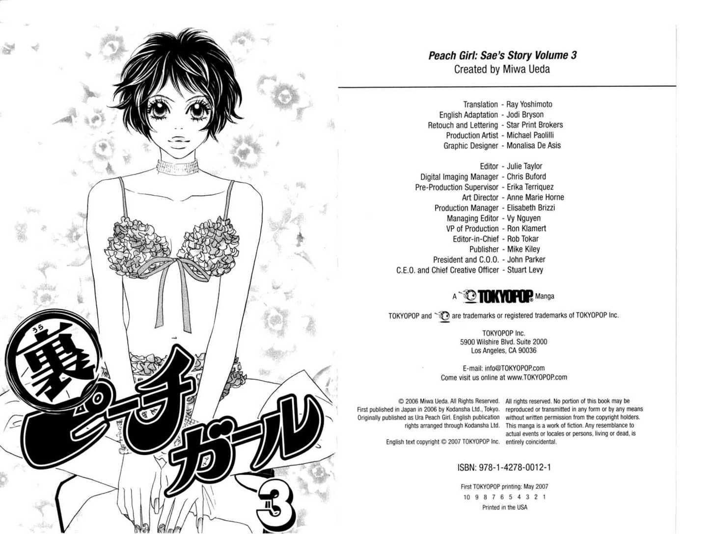 Peach Girl: Sae's Story 0 Page 3