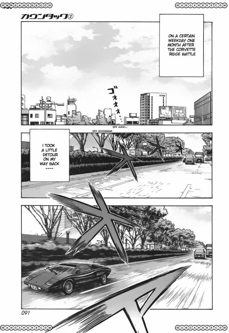 Countach 11 Page 2