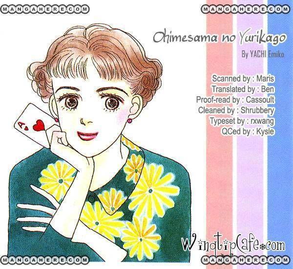 Ohimesama No Yurikago 7 Page 1