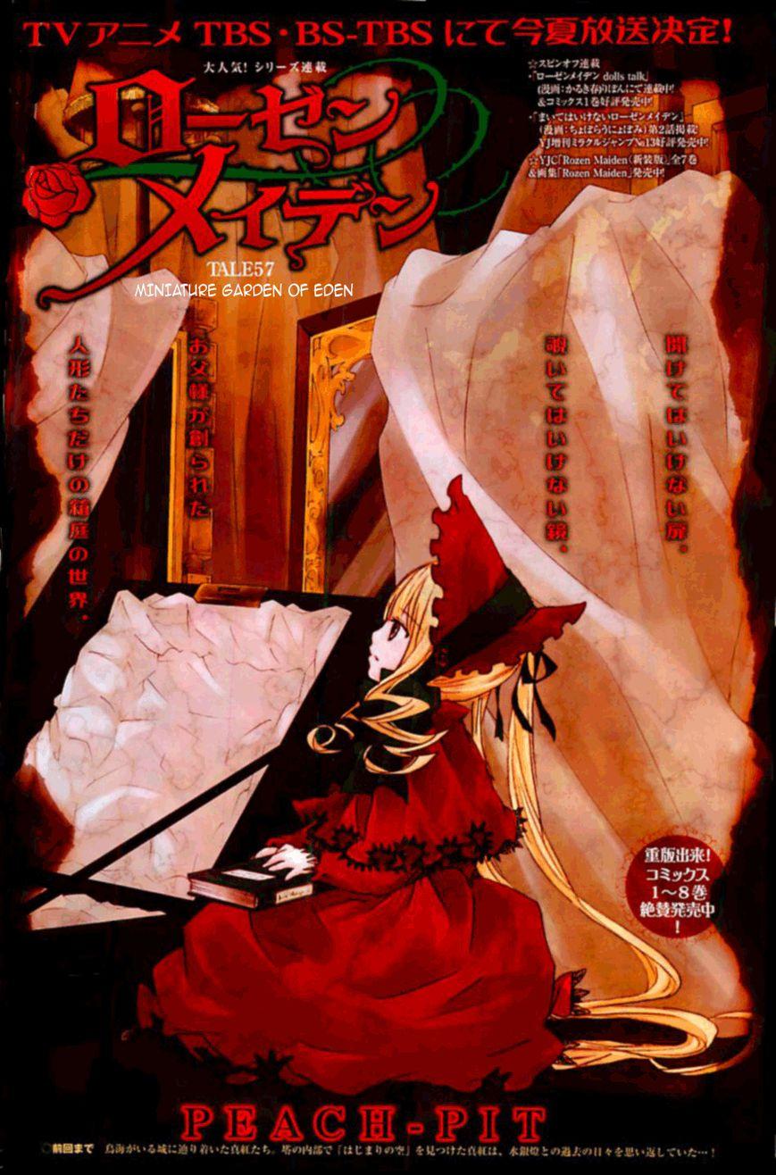 Rozen Maiden Ii 57 Page 1