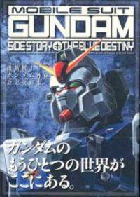 Mobile Suit Gundam Blue Destiny
