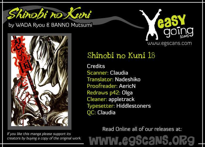 Shinobi no Kuni 18 Page 1