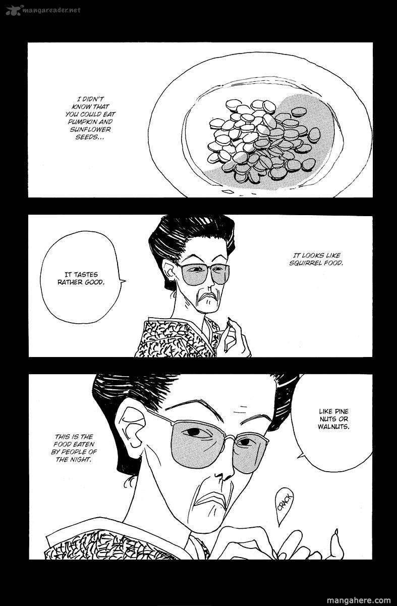 Goodbye Midori Chan 2 Page 2