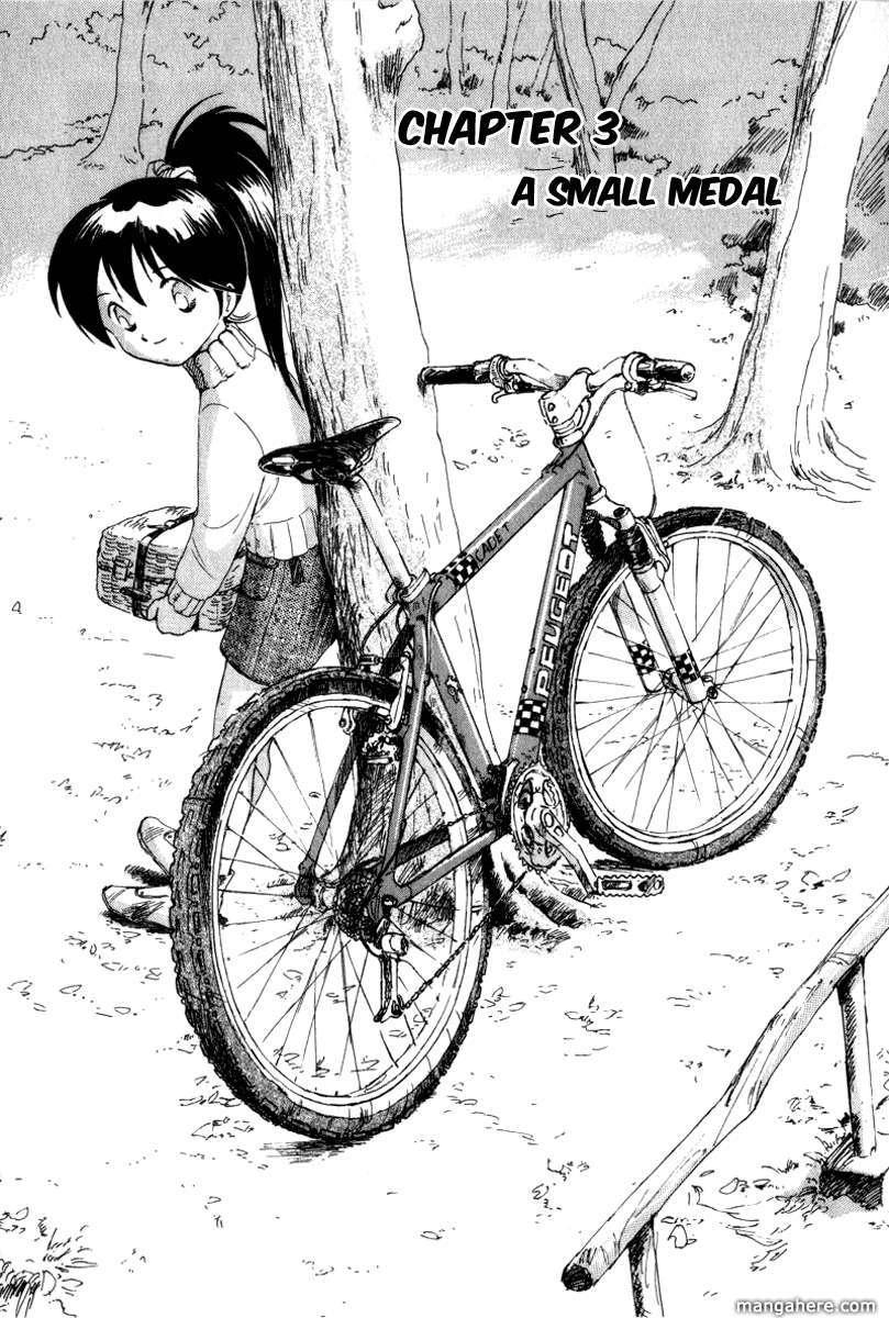 Namiki Bashidoori: Aoba Jitenshaten 3 Page 1