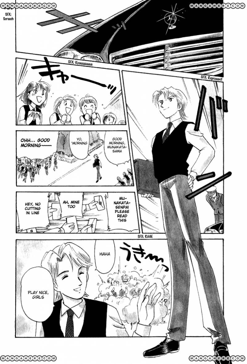 Namiki Bashidoori: Aoba Jitenshaten 9 Page 1