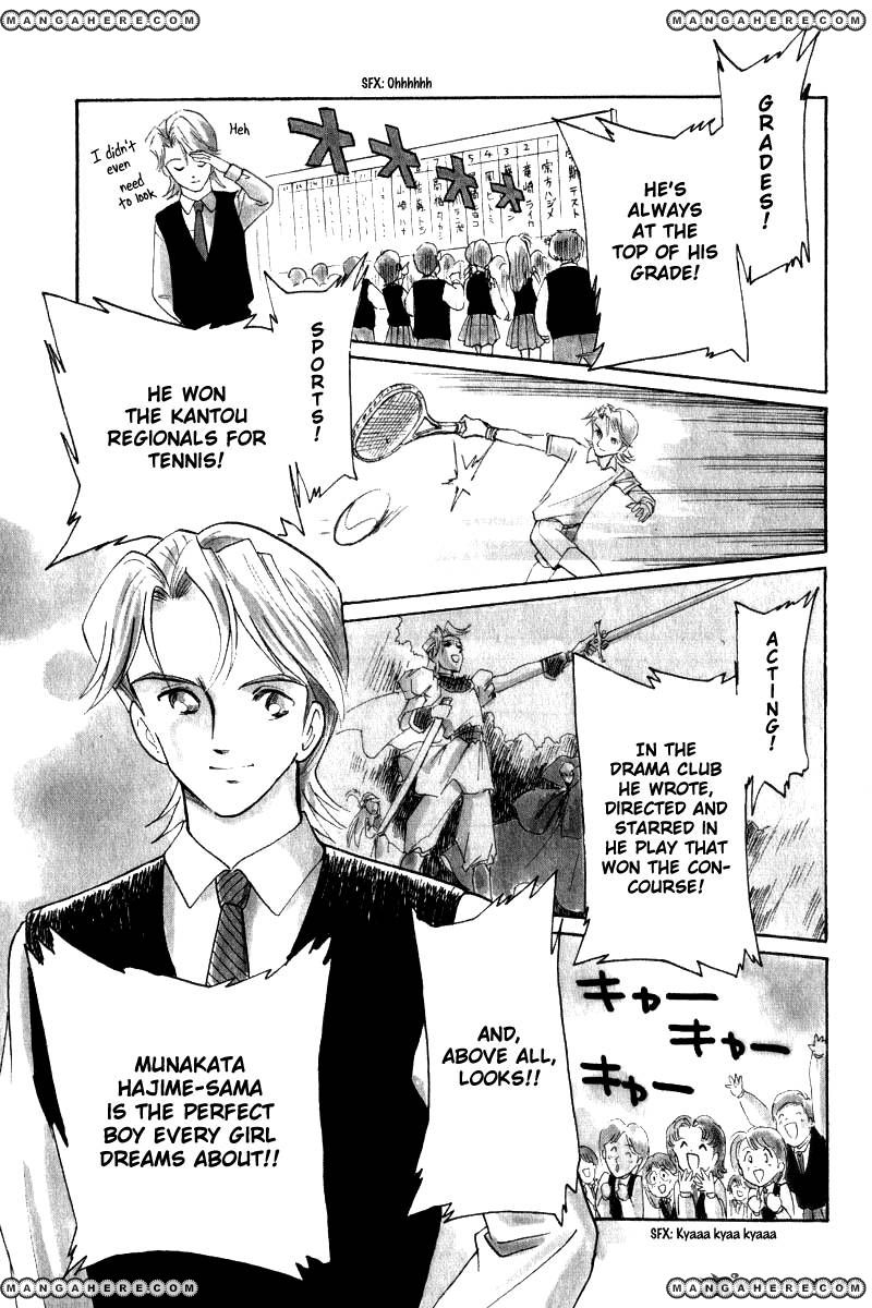 Namiki Bashidoori: Aoba Jitenshaten 9 Page 2