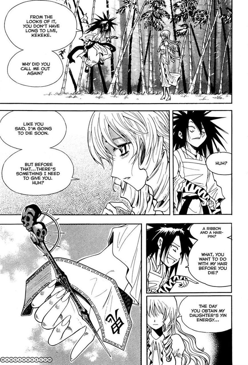 Gwisin Byeolgok 34 Page 2