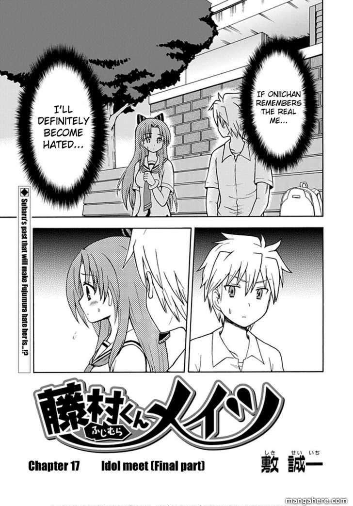 Fujimura-Kun Meitsu 17 Page 1