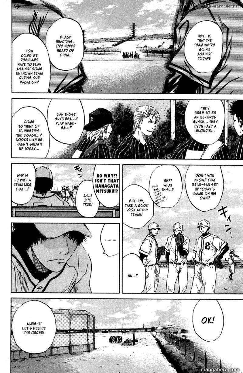 Hanagata 8 Page 3